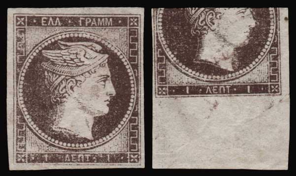 Lot 19 - GREECE- PROOFS & ESSAYS PROOFS& ESSAYS -  Athens Auctions