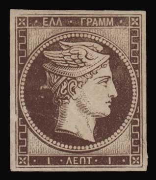 Lot 22 - GREECE- PROOFS & ESSAYS PROOFS& ESSAYS -  Athens Auctions