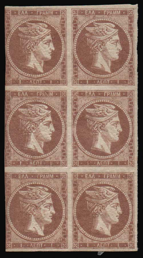Lot 132 - GREECE-  LARGE HERMES HEAD 1862/67 consecutive athens printings -  Athens Auctions Public Auction 63 General Stamp Sale