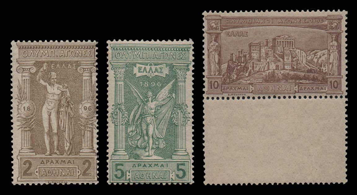 Lot 551 - -  1896 FIRST OLYMPIC GAMES 1896 first olympic games -  Athens Auctions Public Auction 87 General Stamp Sale