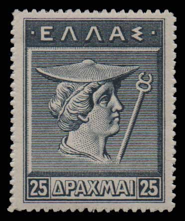 Lot 623 - GREECE-  1911 - 1923 ENGRAVED & LITHOGRAPHIC ISSUES -  Athens Auctions Public Auction 55 General Stamp Sale