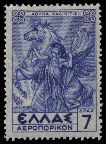 Lot 918 - -  AIR-MAIL ISSUES Air-mail issues -  Athens Auctions Public Auction 70 General Stamp Sale