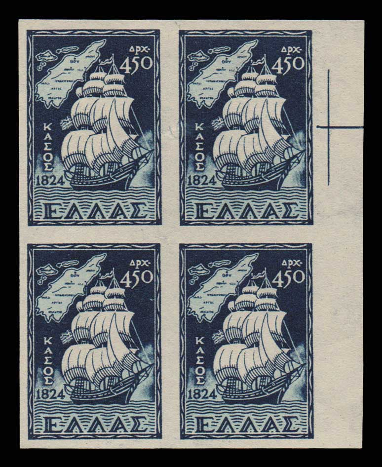Lot 804 - GREECE- 1945-2013 1945-2013 -  Athens Auctions Public Auction 55 General Stamp Sale