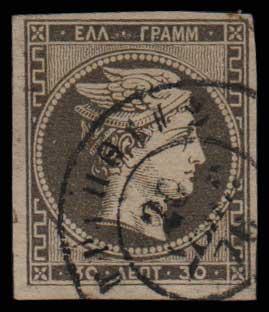 Lot 299 - GREECE-  LARGE HERMES HEAD 1876 paris printing -  Athens Auctions Public Auction 64 General Stamp Sale