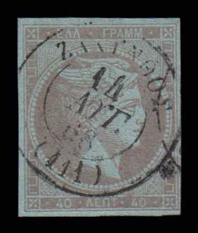 Lot 163 - GREECE-  LARGE HERMES HEAD 1862/67 consecutive athens printings -  Athens Auctions Public Auction 64 General Stamp Sale