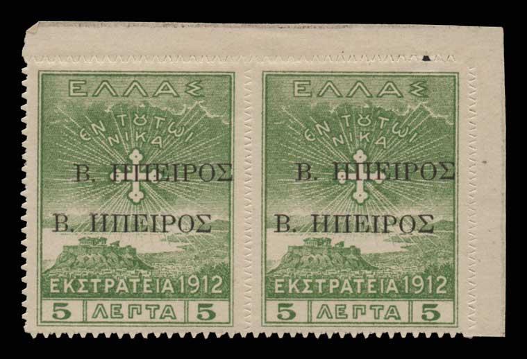 Lot 1246 - GREECE-  EPIRUS Epirus -  Athens Auctions Mail Auction #51 General Stamp Sale