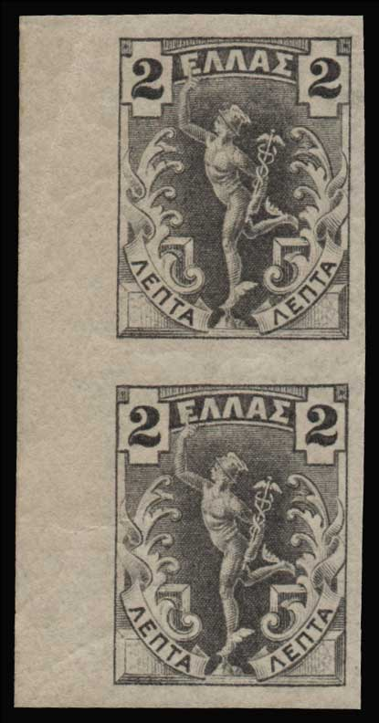 Lot 601 - GREECE-  1901/02 FLYING MERCURY & A.M. 1901/02 FLYING MERCURY & A.M. -  Athens Auctions Public Auction 55 General Stamp Sale