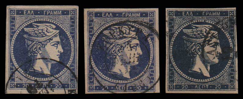 Lot 343 - GREECE-  LARGE HERMES HEAD 1875/80 cream paper -  Athens Auctions Public Auction 64 General Stamp Sale