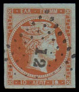 Lot 64 - GREECE-  LARGE HERMES HEAD 1861 paris print -  Athens Auctions Public Auction 63 General Stamp Sale