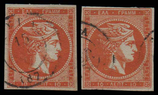Lot 268 - GREECE-  LARGE HERMES HEAD 1871/76 meshed paper -  Athens Auctions Public Auction 64 General Stamp Sale
