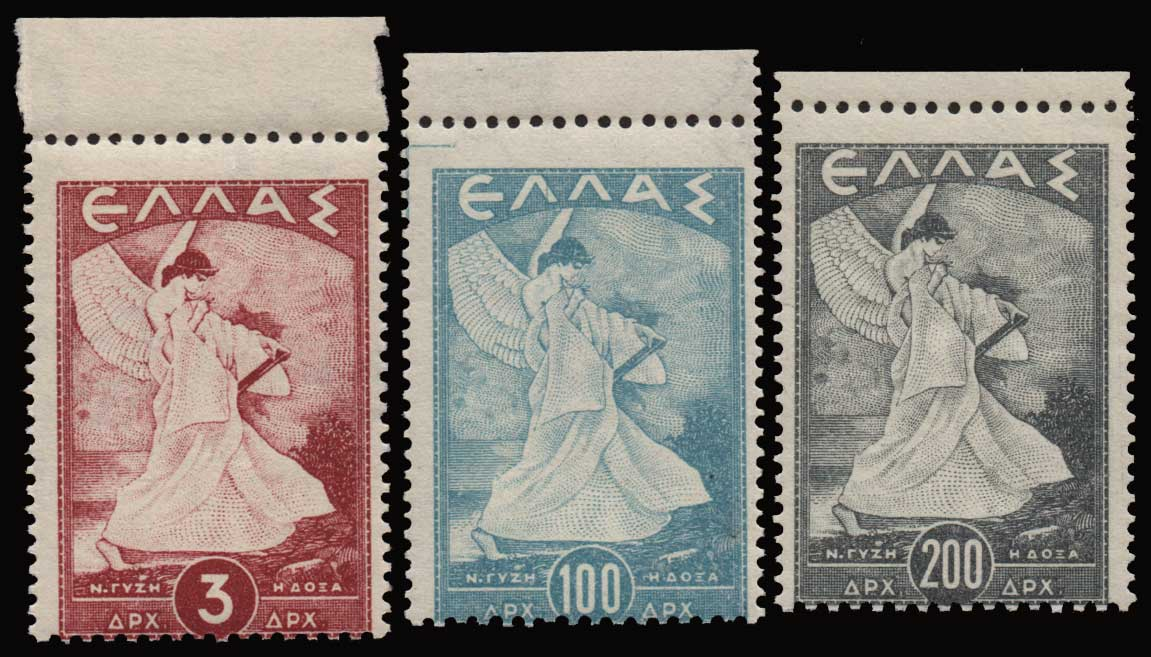 Lot 714 - GREECE- 1945-2013 1945-2013 -  Athens Auctions Public Auction 64 General Stamp Sale