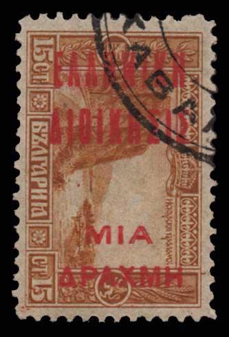 Lot 1026 - -  CAVALLA Cavalla -  Athens Auctions Public Auction 74 General Stamp Sale