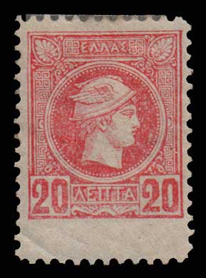 Lot 515 - -  SMALL HERMES HEAD ATHENSPRINTING - 2nd PERIOD -  Athens Auctions Public Auction 87 General Stamp Sale