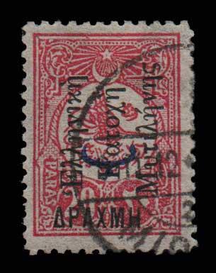 Lot 1307 - GREECE-  MYTILENE ISLAND Mytilene Island -  Athens Auctions Public Auction 63 General Stamp Sale