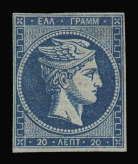 Lot 176 - -  LARGE HERMES HEAD 1862/67 consecutive athens printings -  Athens Auctions Public Auction 69 General Stamp Sale
