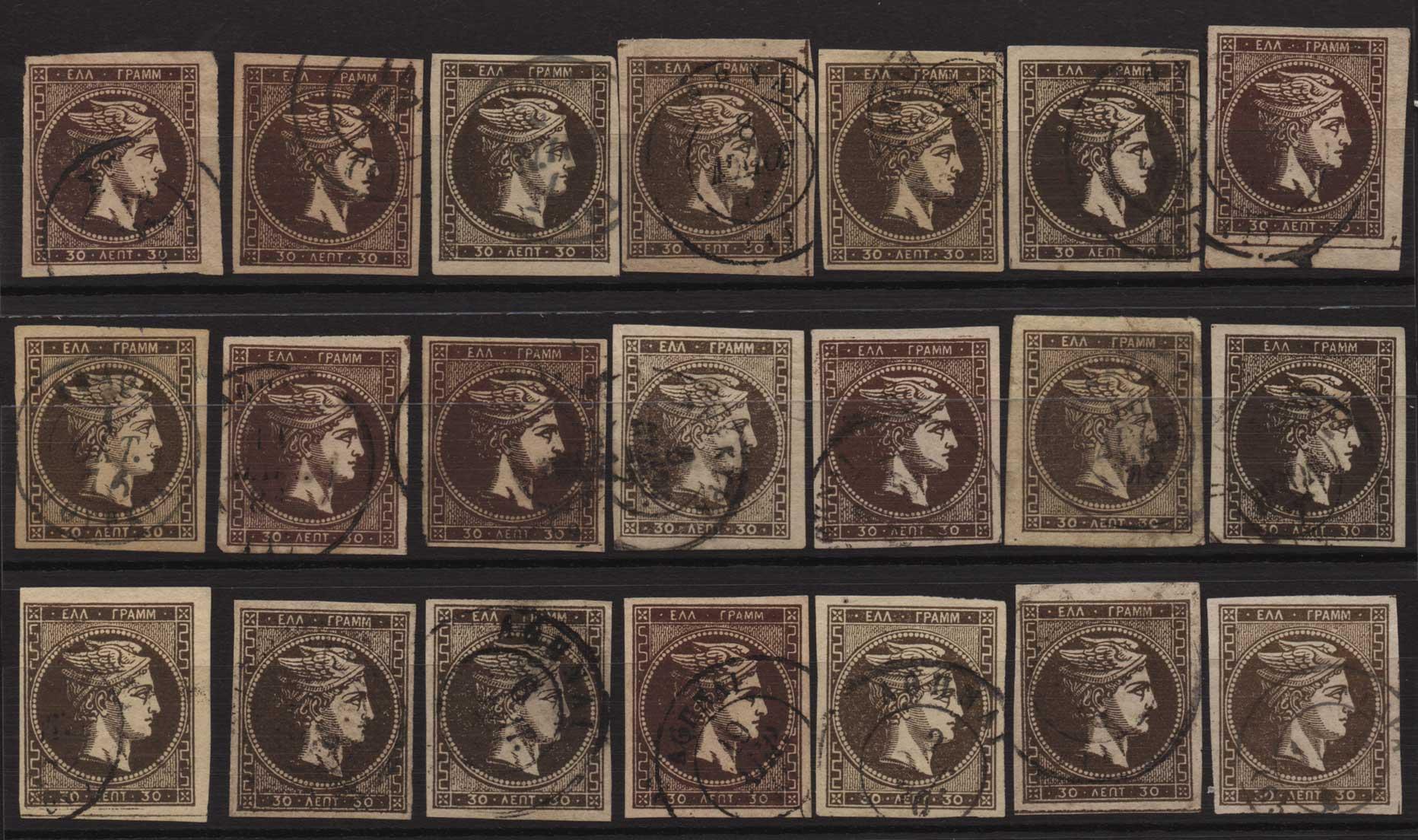 Lot 12 - -  LARGE HERMES HEAD large hermes head -  Athens Auctions Public Auction 85 General Stamp Sale