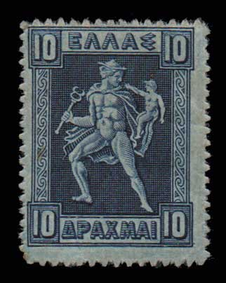 Lot 604 - GREECE-  1911 - 1923 ENGRAVED & LITHOGRAPHIC ISSUES -  Athens Auctions Public Auction 63 General Stamp Sale