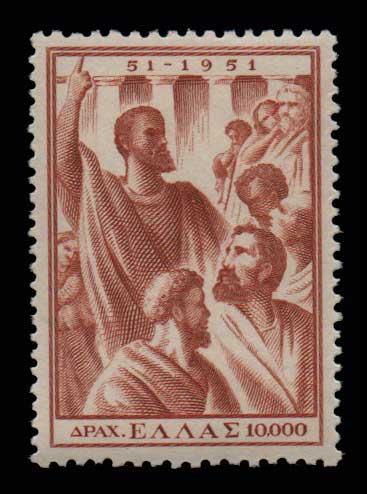Lot 761 - - 1945-2013 1945-2013 -  Athens Auctions Public Auction 92 General Stamp Sale