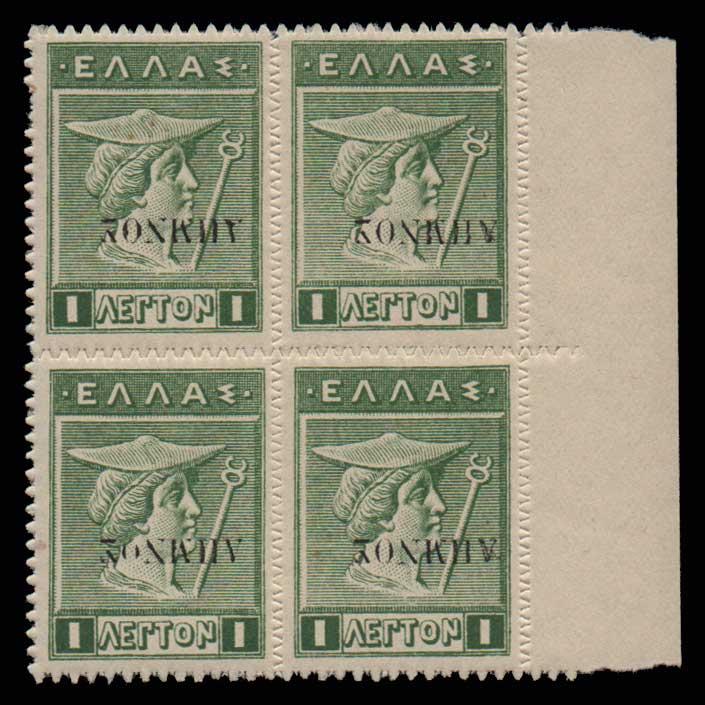 Lot 700 - -  1911 - 1923 λημνοσ ovpt. -  Athens Auctions Public Auction 84 General Stamp Sale