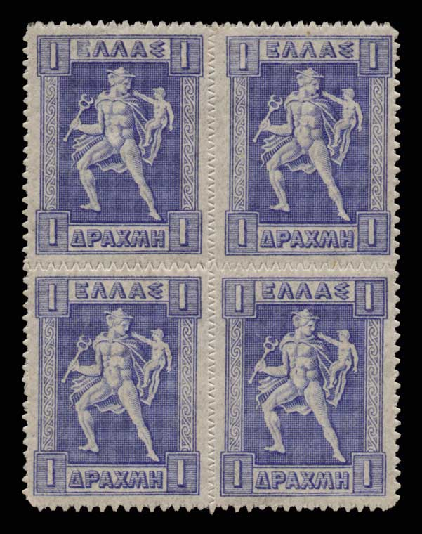 Lot 605 - GREECE-  1911 - 1923 ENGRAVED & LITHOGRAPHIC ISSUES -  Athens Auctions Public Auction 63 General Stamp Sale
