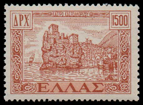 Lot 802 - GREECE- 1945-2013 1945-2013 -  Athens Auctions Public Auction 55 General Stamp Sale