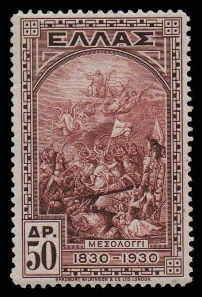 Lot 702 - GREECE-  1924 - 1944 1924 - 1944 -  Athens Auctions Public Auction 63 General Stamp Sale