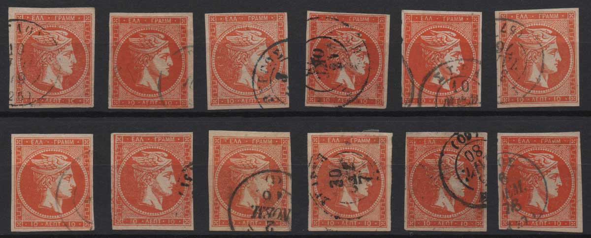 Lot 12 - GREECE-  LARGE HERMES HEAD large hermes head -  Athens Auctions Mail Auction #51 General Stamp Sale