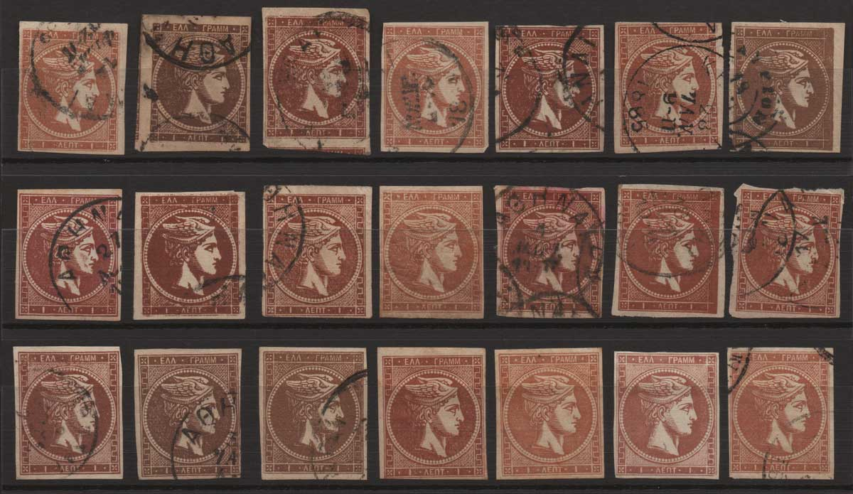 Lot 16 - GREECE-  LARGE HERMES HEAD large hermes head -  Athens Auctions Public Auction 55 General Stamp Sale