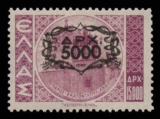Lot 618 - - 1945-2013 1945-2013 -  Athens Auctions Public Auction 89 General Stamp Sale