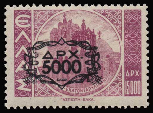 Lot 790 - GREECE- 1945-2013 1945-2013 -  Athens Auctions Public Auction 55 General Stamp Sale