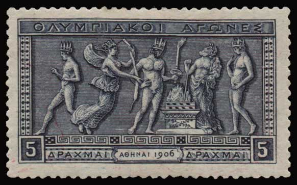 Lot 602 - GREECE-  1906 SECOND OLYMPIC GAMES 1906 second olympic games -  Athens Auctions Public Auction 63 General Stamp Sale