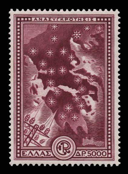 Lot 732 - - 1945-2013 1945-2013 -  Athens Auctions Public Auction 70 General Stamp Sale