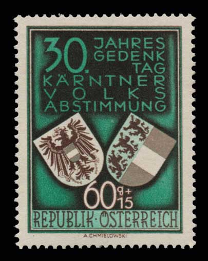 Lot 1768 - -  FOREIGN COUNTRIES foreign countries -  Athens Auctions Public Auction 92 General Stamp Sale