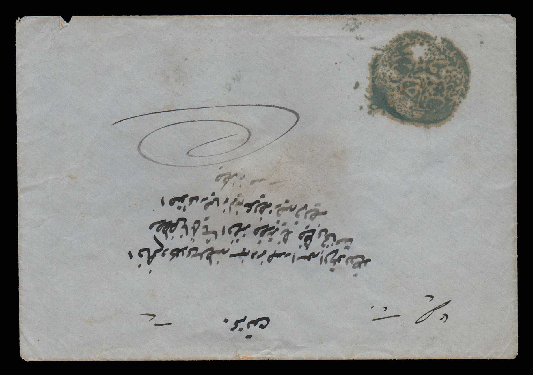 Lot 1090 - -  MACEDONIA Macedonia -  Athens Auctions Public Auction 74 General Stamp Sale