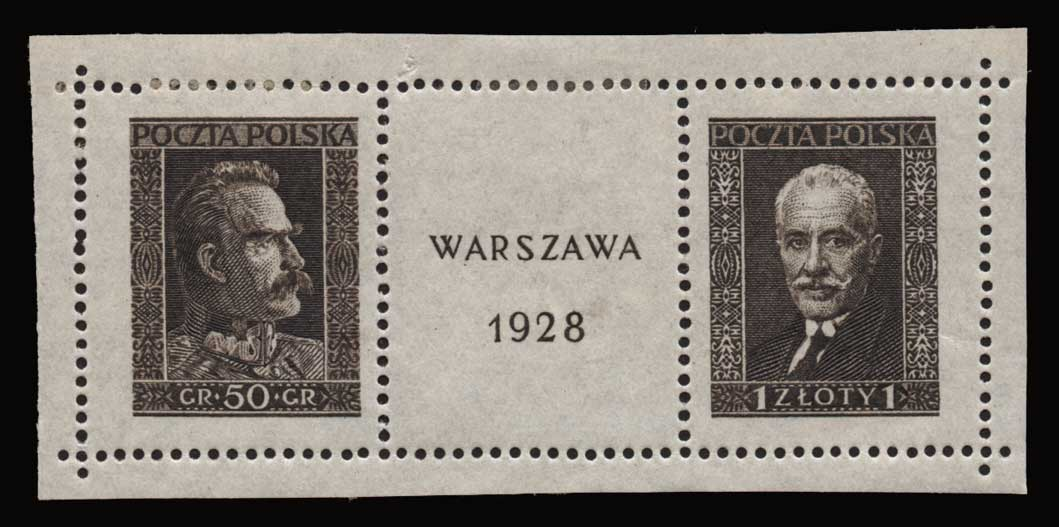 Lot 1817 - -  FOREIGN COUNTRIES foreign countries -  Athens Auctions Public Auction 74 General Stamp Sale