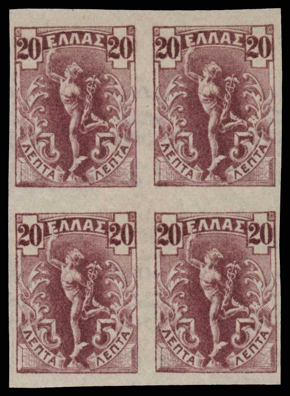 Lot 513 - -  1901/02 FLYING MERCURY & A.M. 1901/02 FLYING MERCURY & A.M. -  Athens Auctions Public Auction 74 General Stamp Sale