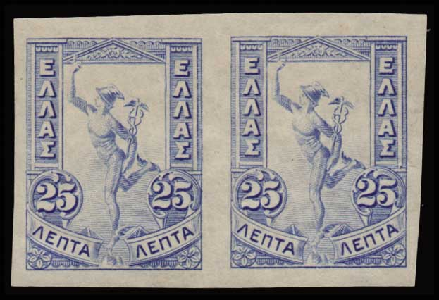Lot 514 - -  1901/02 FLYING MERCURY & A.M. 1901/02 FLYING MERCURY & A.M. -  Athens Auctions Public Auction 74 General Stamp Sale