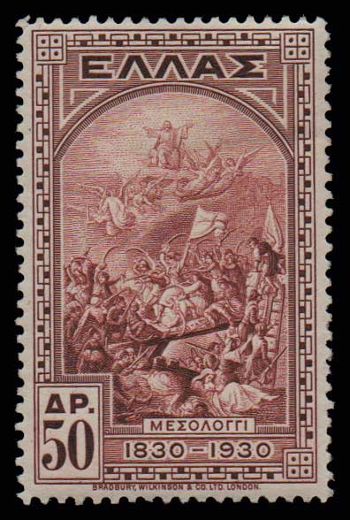 Lot 715 - -  1924 - 1944 1924 - 1944 -  Athens Auctions Public Auction 81General Stamp Sale