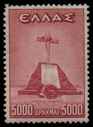 Lot 737 - GREECE- 1945-2013 1945-2013 -  Athens Auctions Public Auction 63 General Stamp Sale