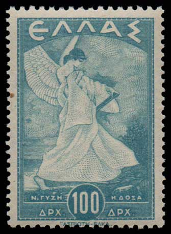 Lot 738 - - 1945-2013 1945-2013 -  Athens Auctions Public Auction 68 General Stamp Sale