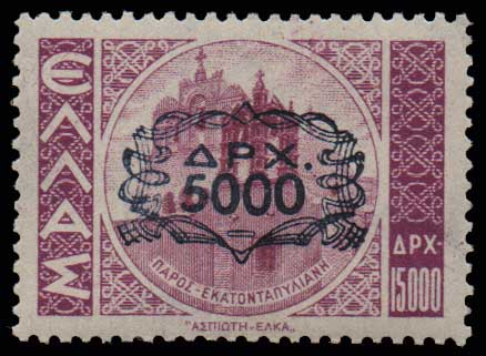 Lot 727 - GREECE- 1945-2013 1945-2013 -  Athens Auctions Public Auction 64 General Stamp Sale