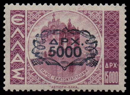 Lot 741 - - 1945-2013 1945-2013 -  Athens Auctions Public Auction 68 General Stamp Sale