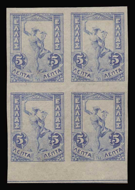 Lot 629 - -  1901/02 FLYING MERCURY & A.M. 1901/02 FLYING MERCURY & A.M. -  Athens Auctions Public Auction 84 General Stamp Sale