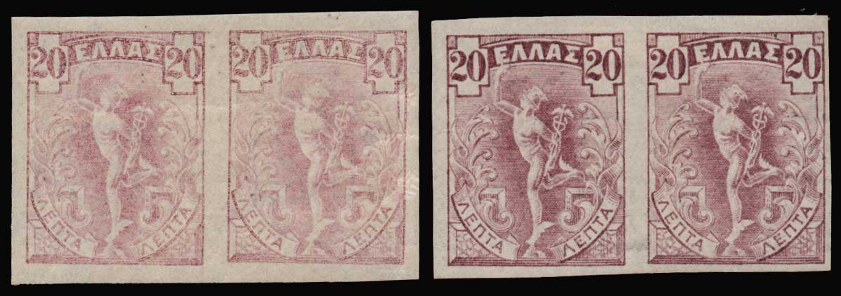 Lot 604 - GREECE-  1901/02 FLYING MERCURY & A.M. 1901/02 FLYING MERCURY & A.M. -  Athens Auctions Public Auction 55 General Stamp Sale