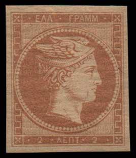 Lot 53 - -  LARGE HERMES HEAD 1861 paris print -  Athens Auctions Public Auction 86 General Stamp Sale