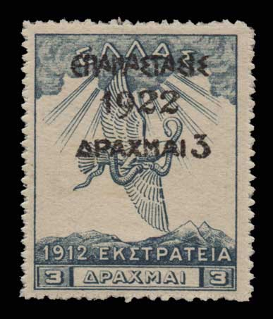 Lot 656 - -  1911 - 1923 επαναστασισ 1922  ovpt. -  Athens Auctions Public Auction 76 General Stamp Sale