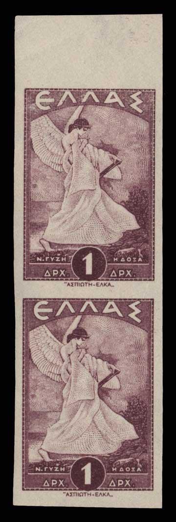 Lot 715 - GREECE- 1945-2013 1945-2013 -  Athens Auctions Public Auction 64 General Stamp Sale