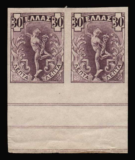 Lot 549 - -  1901/02 FLYING MERCURY & A.M. 1901/02 FLYING MERCURY & A.M. -  Athens Auctions Public Auction 90 General Stamp Sale