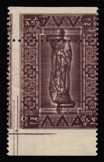 Lot 802 - - 1945-2013 1945-2013 -  Athens Auctions Public Auction 84 General Stamp Sale