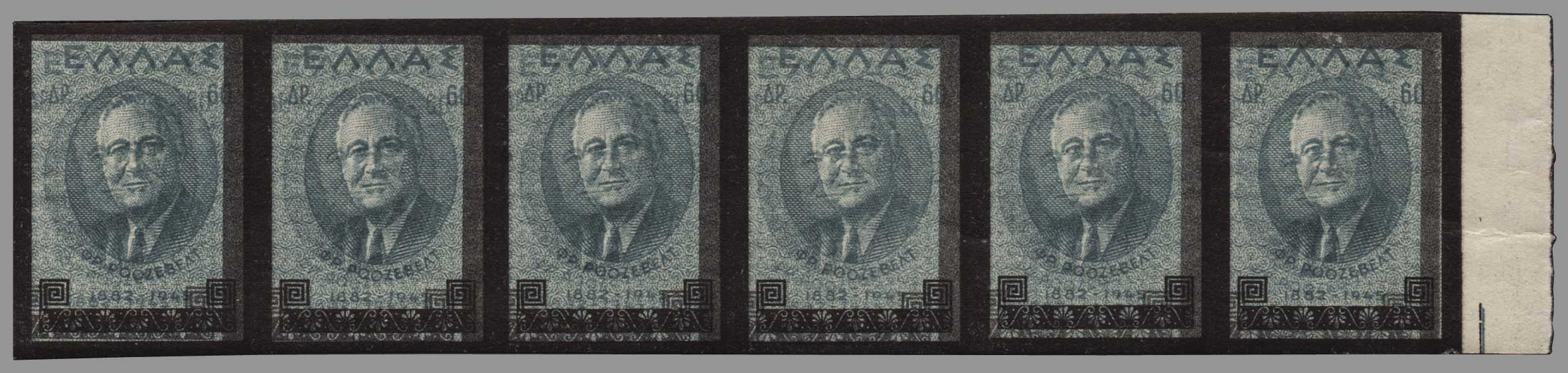 Lot 710 - - 1945-2013 1945-2013 -  Athens Auctions Public Auction 70 General Stamp Sale